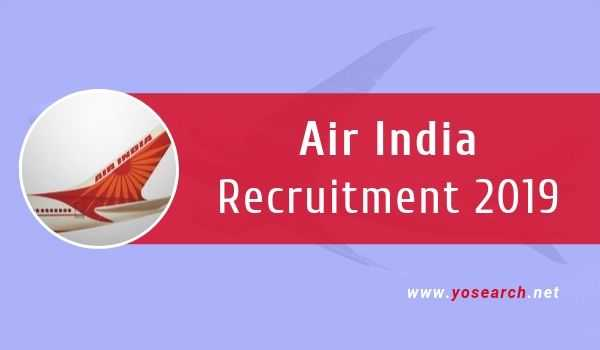 air india recruitment