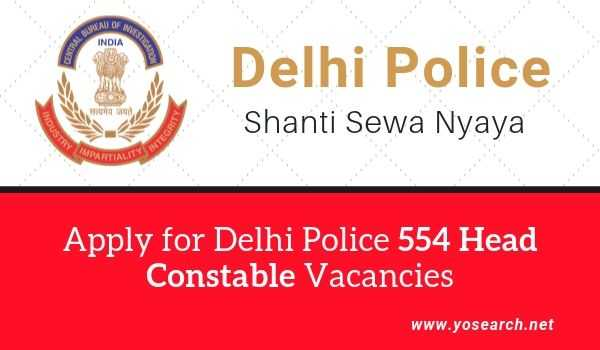Delhi Police Head Constable Recruitment