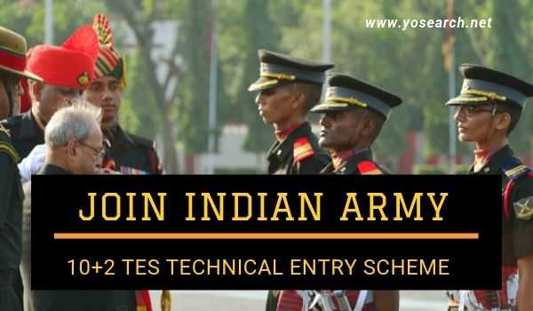 indian army tes technical entry scheme