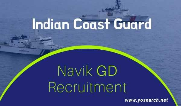 Indian Coast Guard Navik Domestic Branch Recruitment