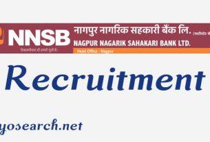 Nagpur Nagarik Sahakari Bank Recruitment