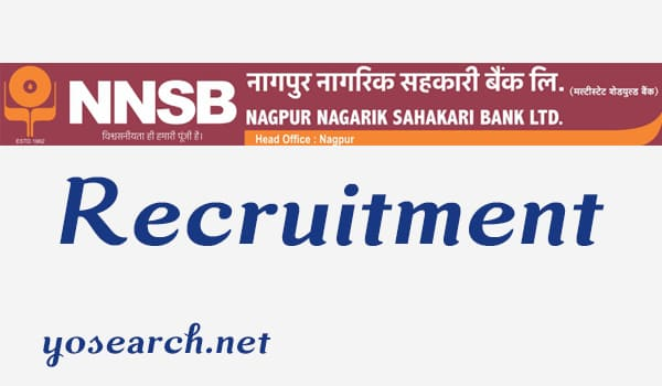 Nagpur Nagarik Sahakari Bank Recruitment