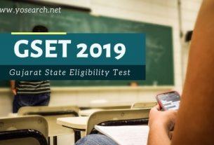 gset 2019 gujarat state eligibility test