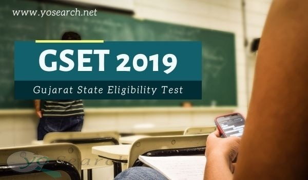 gset 2019 gujarat state eligibility test