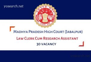 Madhya Pradesh High Court Recruitment
