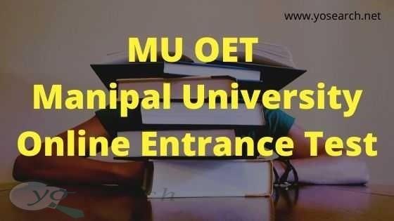 MU OET Manipal University Online Entrance Test