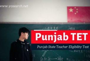 Punjab TET - PSTET