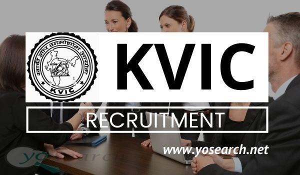 KVIC Recruitment 2020