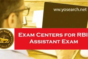 rbi assistant exam centers