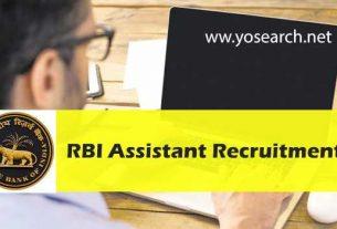 rbi assistant recruitment 2020