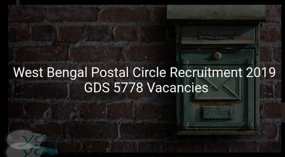 West Bengal Postal Circle GDS Recruitment