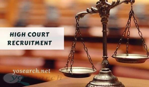 High Court Recruitment 2020