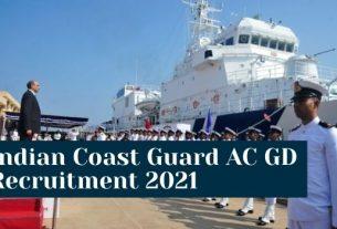 Indian Coast Guard Assistant Commandant Recruitment 2022