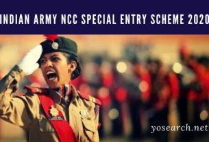NCC Entry Scheme 2020