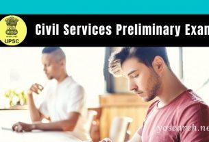 upsc civil services exam 2021