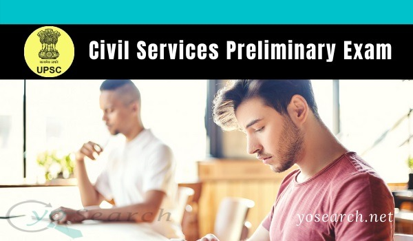 upsc civil services exam 2021
