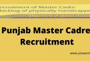 NALCO Recruitment for Graduate Engineer
