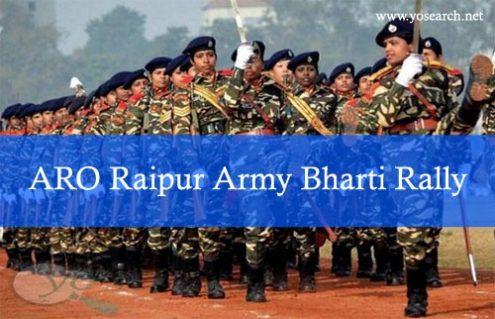 ARO Raipur Army Bharti Rally