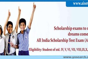 AISTE Scholarship - All India Scholarship Test Exam 2020