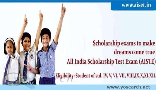 AISTE Scholarship - All India Scholarship Test Exam 2020