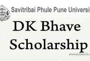 DK Bhave Scholarship