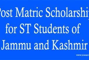 Post Matric Scholarship 2020 Jammu and Kashmir