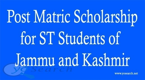 Post Matric Scholarship 2020 Jammu and Kashmir