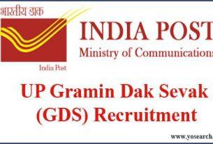 UP Gramin Dak Sevak (GDS) Recruitment