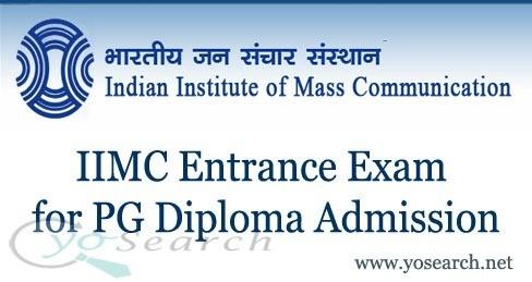 iimc entrance exam
