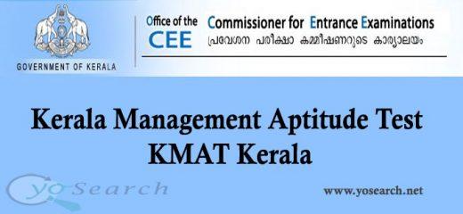 KMAT Kerala 2020