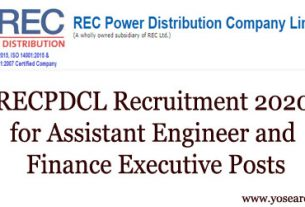 recpdcl recruitment 2020