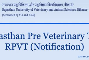 Rajasthan Pre Veterinary Test (RPVT)