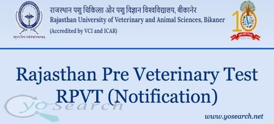 Rajasthan Pre Veterinary Test (RPVT)