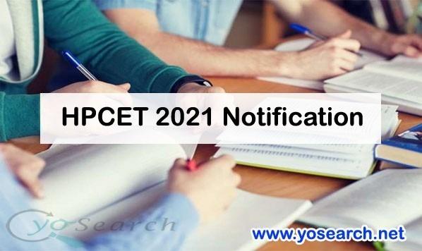 hpcet 2021 notification