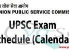 upsc exam dates 2020 2021