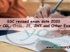 SSC revised exam date 2020