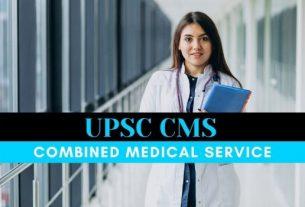 UPSC CMS Exam 2021 Notification