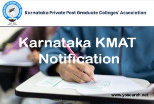 Karnataka KMAT