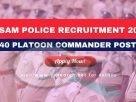 assam police platoon commander recruitment