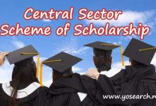 Central Sector Scholarship 2020