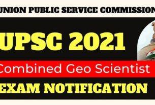 UPSC Geologist Exam 2021