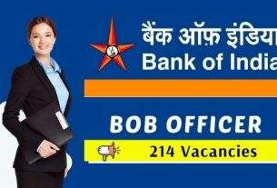 bank of india officer recruitment 2020