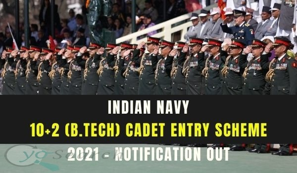 indian navy btech entry scheme 2021