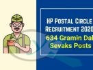 HP Postal Circle Recruitment 2020