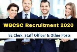 WBCSC Recruitment 2020
