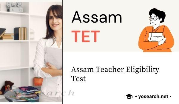 Assam TET 2021 Application Form