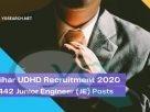 Bihar UDHD Recruitment 2020 for 442 Junior Engineer