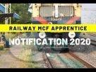 Railway MCF Apprentice Notification 2020