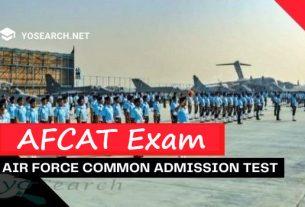 afcat exam notification
