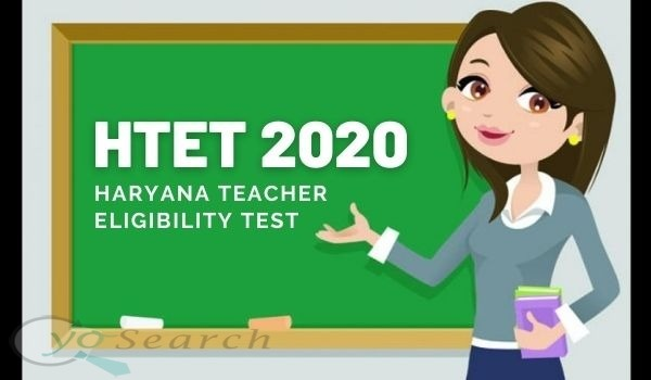 htet 2020 notification
